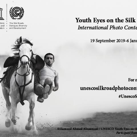 Hamood Ahmed Alnaamani UNESCO Silk Roads Photo Contest