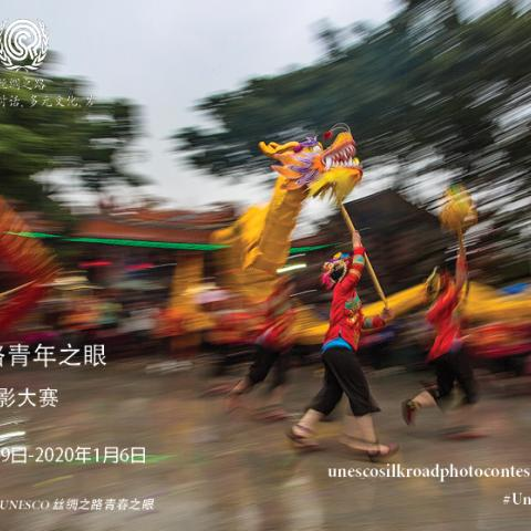 Hao Jie UNESCO Silk Roads Photo Contest